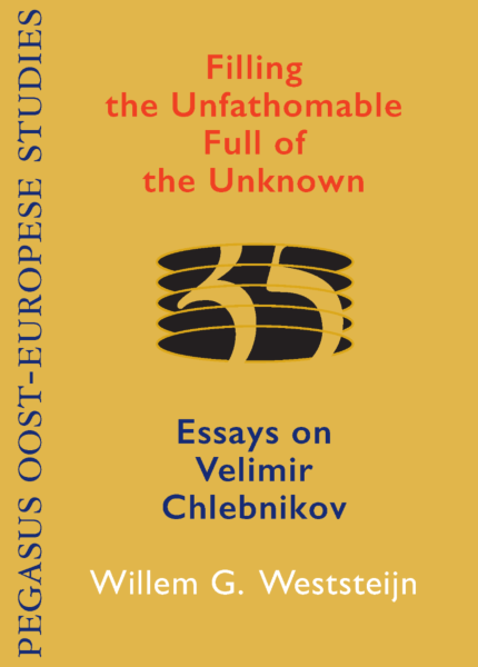 POES 35: Filling the Unfathomable Full of the Unknown