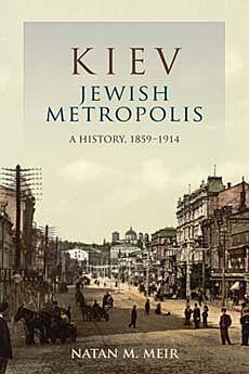 Kiev Jewish Metropole
