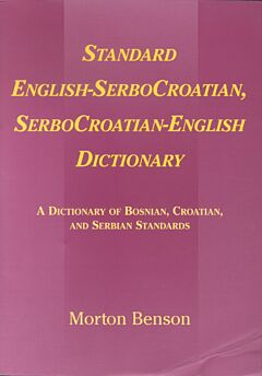 Standard English-SerboCroatian/SerboCroatian-English Dictionary