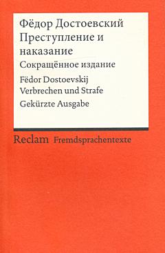 Dostoevskij, Fëdor: Prestuplenie i nakazanie (Sokraščënnoe izdanie)