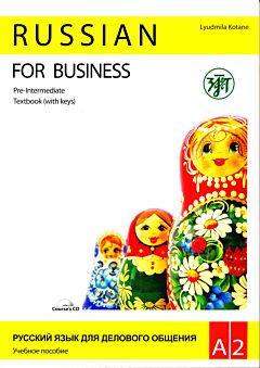 Russian for Business (Pre-Intermediate)