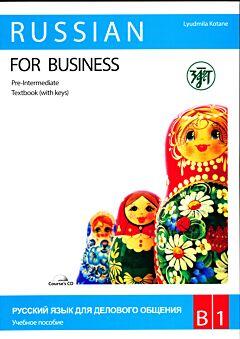 Russian for Business (: Pre Intermediate: В1