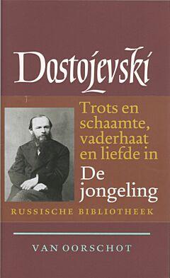De Jongeling