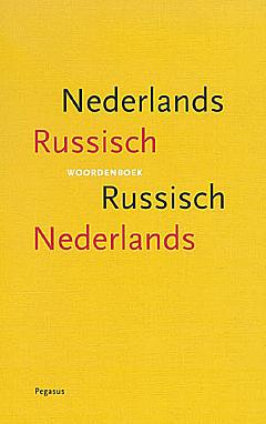 Nederlands-Russisch/Russisch-Nederlands Woordenboek