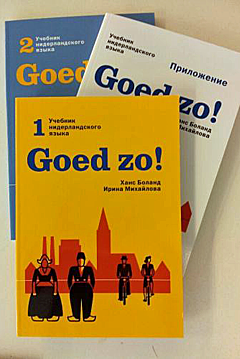 Goed Zo! Cursus Nederlands voor Russen Pakket