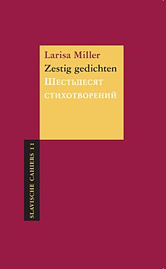 Zestig gedichten | Шестьдесят стихотворений