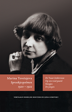 Sprookjespoëmen 1920-1922