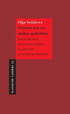Chinese reis en andere gedichten | Китайское путешествие и другие стихотворения
