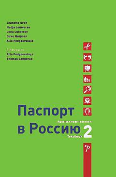 Paspoort voor Rusland | Паспорт в Россию 2 Tekstboek