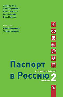 Paspoort voor Rusland | Паспорт в Россию 2 Werkboek
