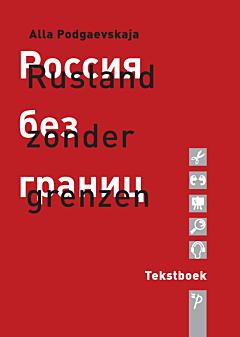 Rusland zonder grenzen | Россия без границ Tekstboek