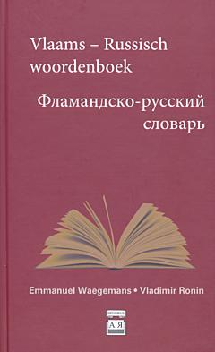 Vlaams-Russisch woordenboek | Фламандско-русский словарь
