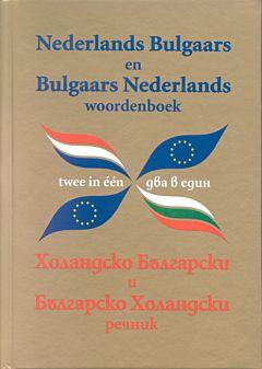 Nederlands-Bulgaars & Bulgaars-Nederlands Woordenboek