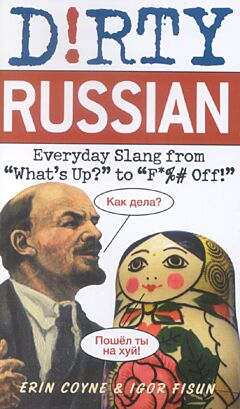 Dirty Russian   D!rty Russian