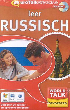 Talk now - Worldtalk Russisch voor gevorderden