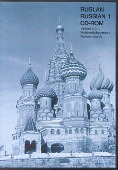 Ruslan Russian 1: CD-ROM
