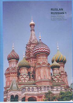 Ruslan Russian 1: Student Workbook +  free online audio