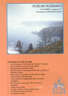 Ruslan Russian 3: CD-ROM 2; Lessons 5-7