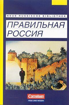 Правильная Россия