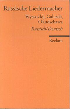 Russische Liedermacher