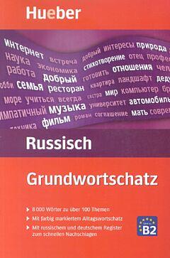 Russisch Grundwortschatz