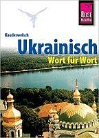 Reise Know-How Sprachführer Ukrainisch - Wort für Wort