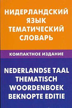 Niderlandski jazyk. Tematicheski slovar