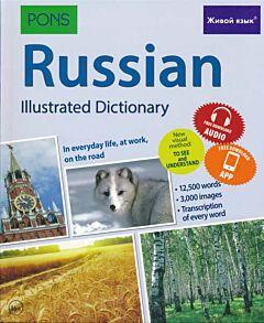 Russki yazyk. Illustrirovanny slovar