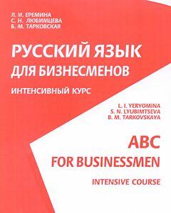 Russkiy yazyk dlya biznesmenov/abc of russian business. Boek+CD