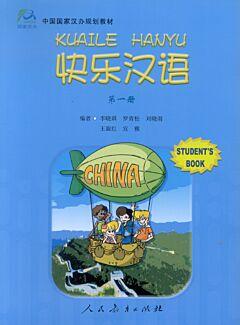 Kuaile Hanyu 1: Student's Book