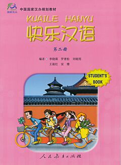 Kuaile Hanyu 2: Student's Book
