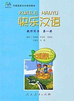 Kuaile Hanyu 1: Teacher's Book