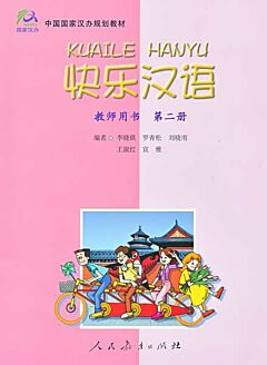 Kuaile Hanyu 2: Teachers's Book