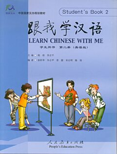 Learn Chinese with me 2: Student's Book