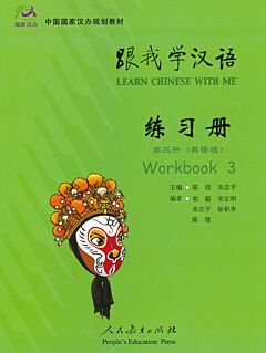 Learn Chinese with me 3: Workbook