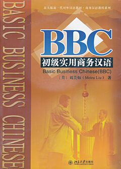 Basic Business Chinese