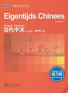 Eigentijds Chinees Oefeningenboek
