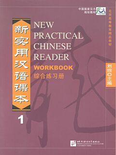 New Practical Chinese Reader 1: Workbook