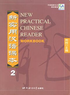 New Practical Chinese Reader 2: Workbook