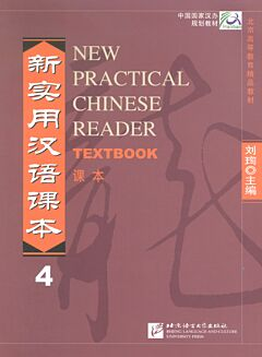 New Practical Chinese Reader 4: Textbook