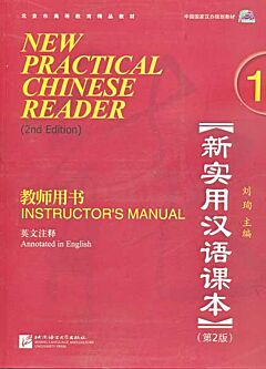 New Practical Chinese Reader 1: Instructor's Manual+CD