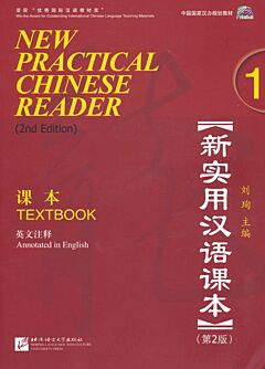 New Practical Chinese Reader 1: Textbook