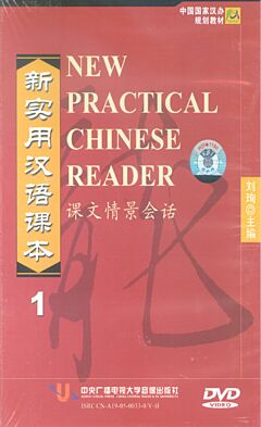 New Practical Chinese Reader 1: Dvd