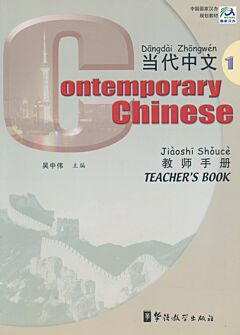 Contemporary Chinese 1: Teacher's Book