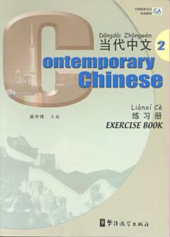 Contemporary Chinese 2: Exercise Book