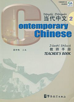 Contemporary Chinese 2: Teachers Book