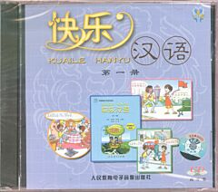 Kuaile Hanyu 1: cd