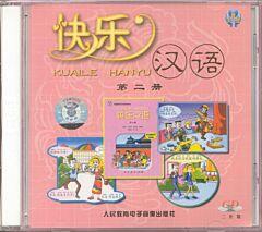 Kuaile Hanyu 2: cd