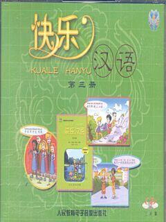 Kuaile Hanyu 3: 3 CD's