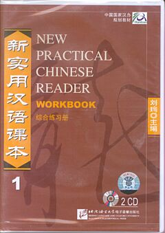 New Practical Chinese Reader 1: Workbook 2 Cd's